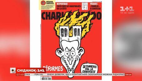 Скандальные шутки из-за пожара в Нотр-Даме