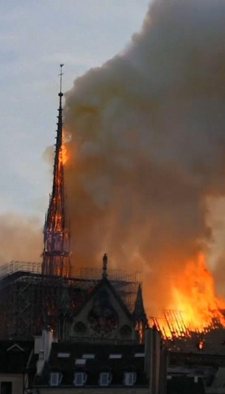 Как пожарные боролись с огнем в Соборе Парижской Богоматери