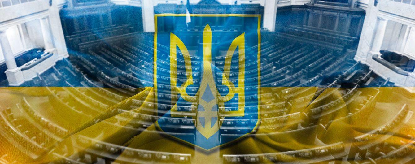 """Партия Зеленского растеряла 2% за неделю, а """"Голос"""" Вакарчука нарастил рейтинг - опрос"""