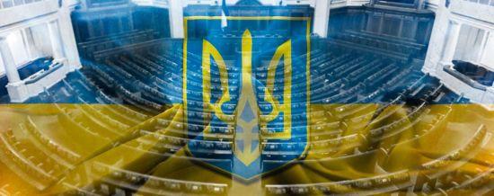 """Партія Зеленського розгубила 2% за тиждень, а """"Голос"""" Вакарчука наростив рейтинг - опитування"""