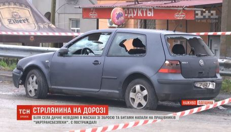 Трое общественных активистов получили ранения в результате стрельбы под Одессой