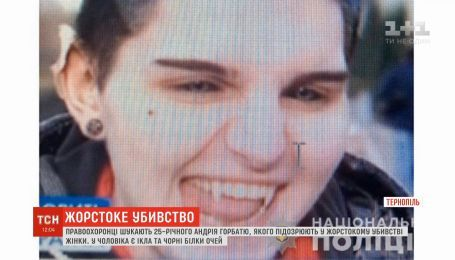 В Тернополе жестоко зарезали молодую девушку