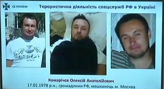 Комаричєв Олексій_2