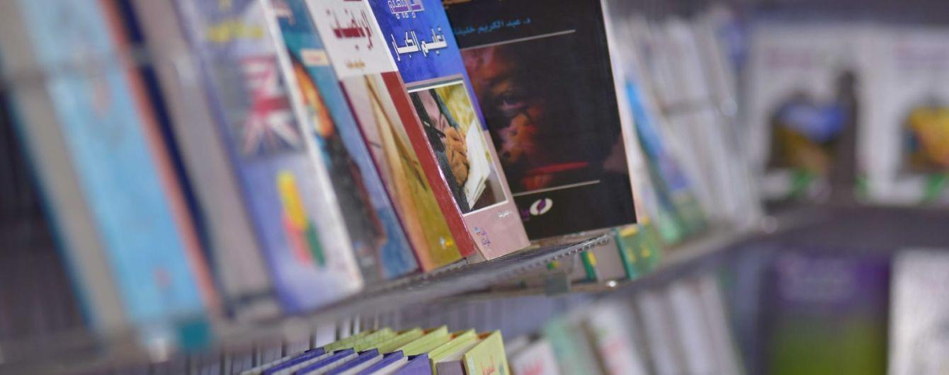 Украина впервые представит национальный стенд на книжной ярмарке в Абу-Даби