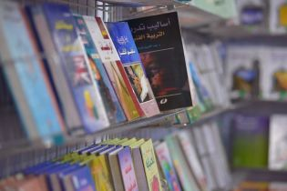 Україна вперше представить національний стенд на книжковому ярмарку в Абу-Дабі