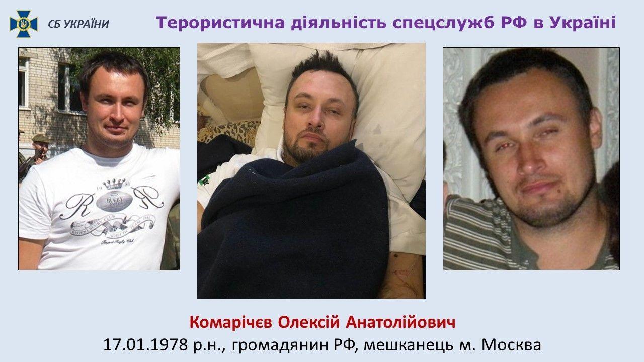 диверсанти-терористи_5