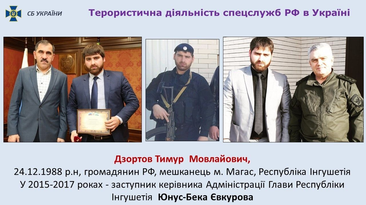 диверсанти-терористи_4