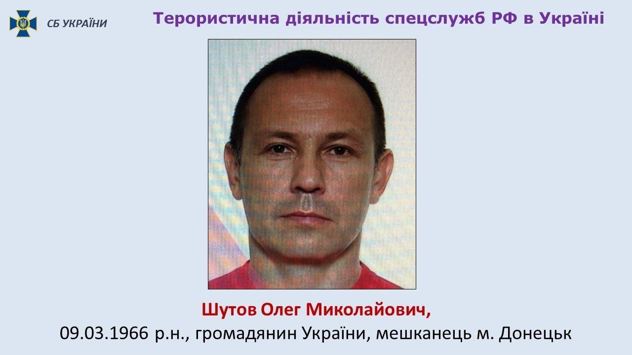 диверсанти-терористи_3