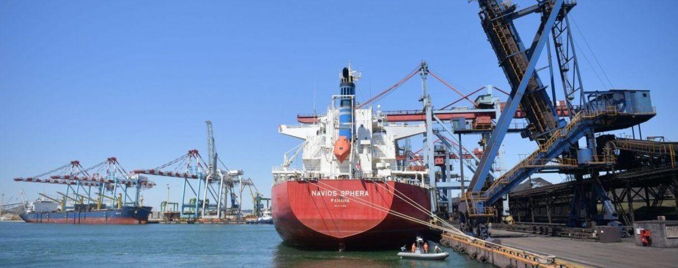 Уряд перейменував найбільший український порт