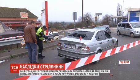 Мотивом стрілянини під Одесою могло стати бажання усунути з посту перевірки авто активістів