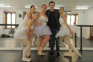 Дмитро Комаров покаже найвідомішу рlus-size балерину Бразилії