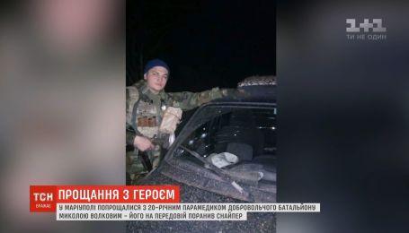 """С погибшим парамедиком добровольческого батальона """"Аратта"""" попрощались в Мариуполе"""