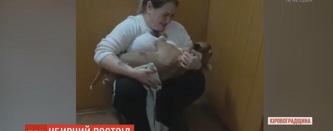 На Кировоградщине разгорелся скандал из-за застреленного бультерьера, который сбежал от хозяев