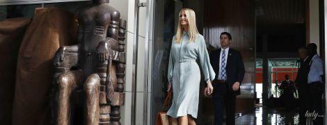 Битва образов Иванки Трамп: голубое платье vs желтый костюм