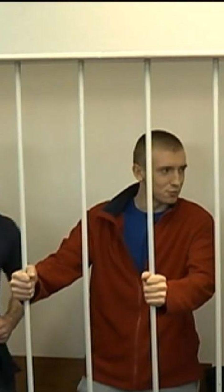 Судилище над украинскими моряками: до конца июля оставили под стражей 12 пленников