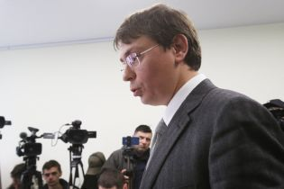 Подозреваемый в коррупции экс-нардеп Крючков вернулся в Украину