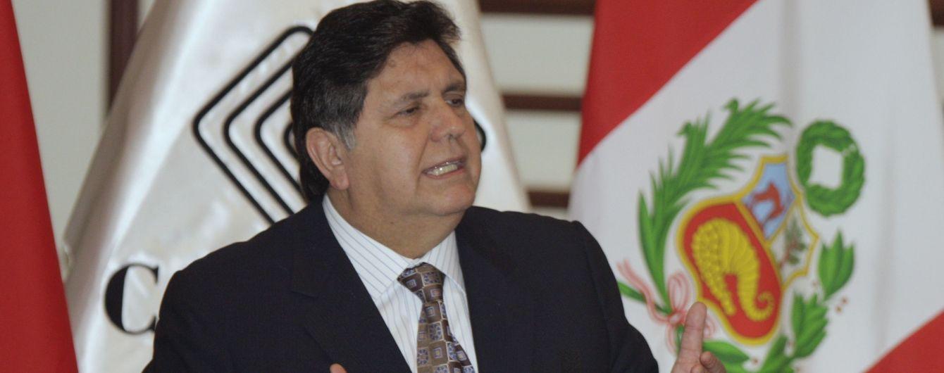 Экс-президент Перу скончался в больнице после попытки самоубийства