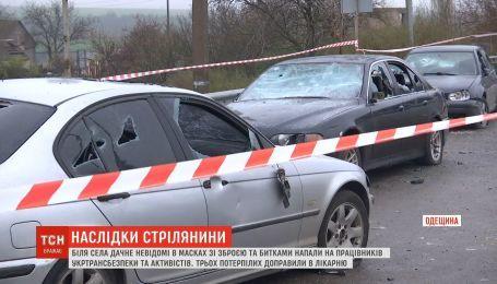 На глазах у правоохранителей десятки людей атаковали пункт пропуска грузовиков под Одессой