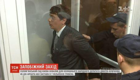 45 дней ареста или 7 миллионов залога - такую меру пресечения выбрал суд для Крючкова