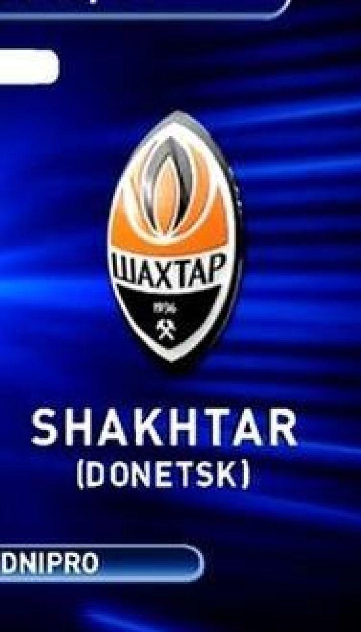 Дніпро-1 - Шахтар - 0:2. Відео матчу