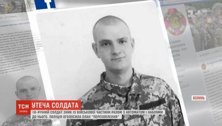 Озброєний солдат утік із військової частини на Волині
