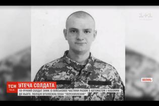 На Волині з військової частини втік озброєний солдат