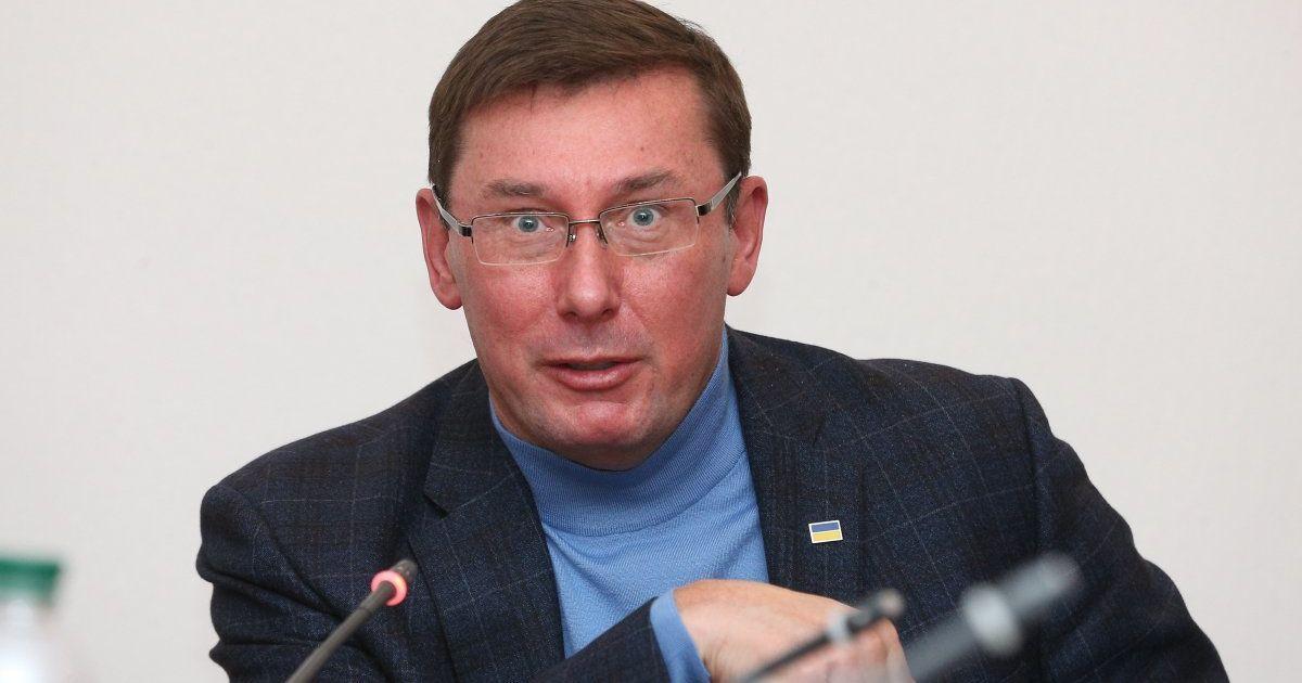 Луценко рассказал о двух вариантах создания Антикоррупционного суда