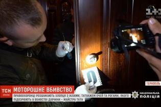 Жуткое убийство в Тернополе: у зарезанной мастера тату нашли следы укусов на шее