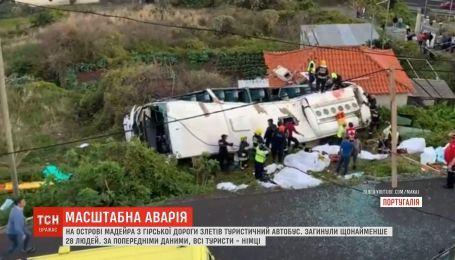 Жуткая авария произошла на португальском острове Мадейра