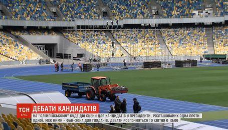 """""""Олимпийский"""" во время дебатов будут охранять 10 тысяч правоохранителей"""