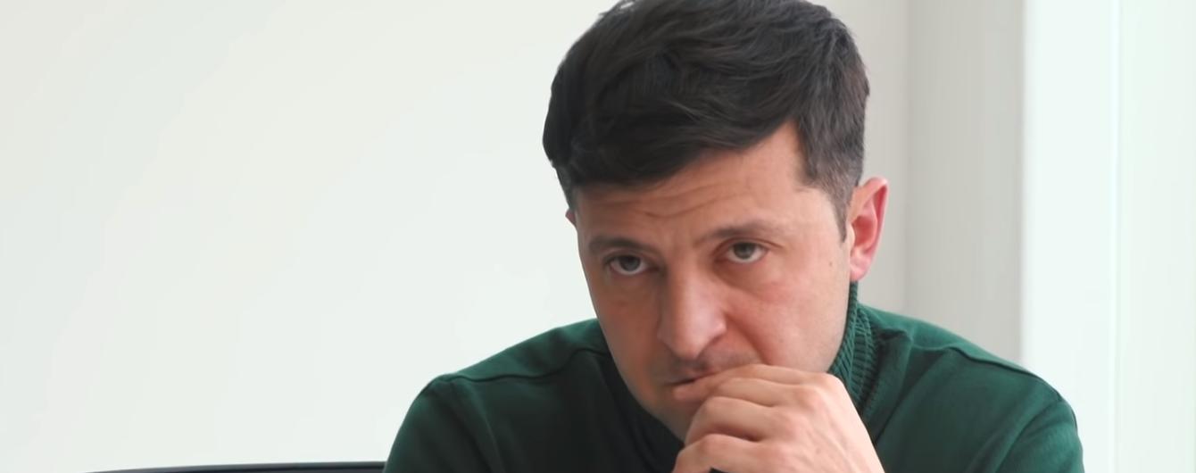 У Зеленского рассказали, когда покажут декларацию о доходах