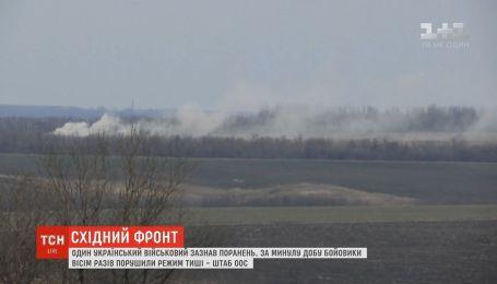 Східний фронт: один український військовий зазнав поранень
