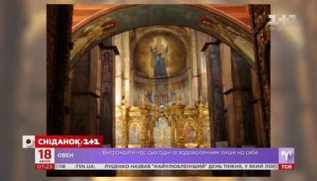 Ровесники Нотр-Даму: старі та історично цінні українські пам'ятки