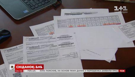 Чи дочекаються українці зниження тарифів на комунальні послуги