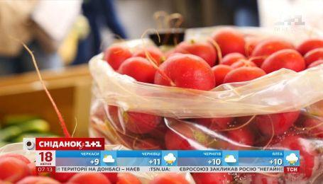 В Украине дешевеют ранние овощи - экономические новости