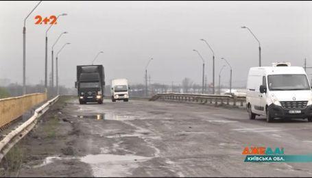ДжеДАІ дізнались, коли відремонтують трасу Київ-Чернігів