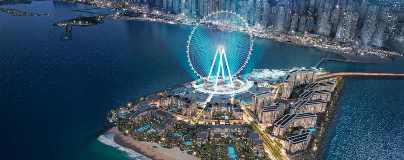 В Дубае появится самое большое в мире колесо обозрения. Видео