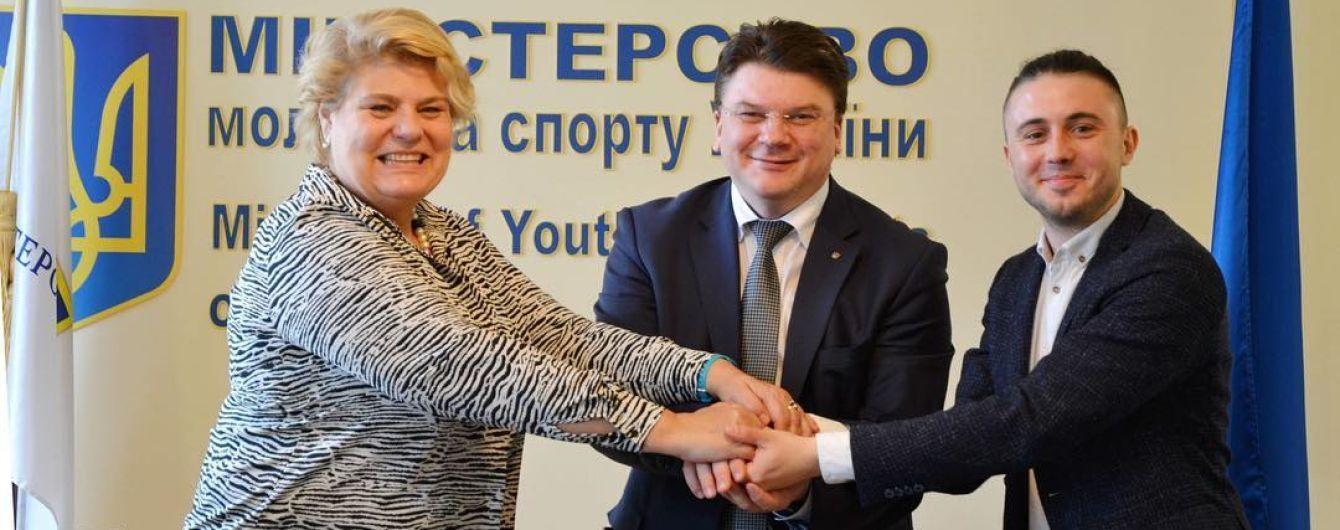 """Соліст гурту """"Антитіла"""" Тарас Тополя став молодіжним послом ООН"""