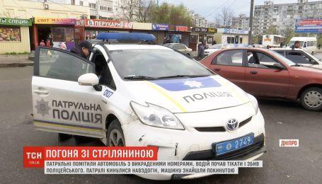 Полиция разыскивает беглецов, которые сбили полицейского в Днепре