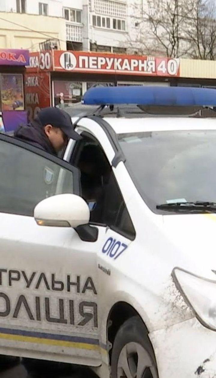Поліція розшукує втікачів, які збили поліцейського у Дніпрі