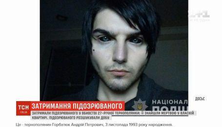 Чоловіка, підозрюваного у вбивстві майстрині тату з Тернополя, затримали у Львові