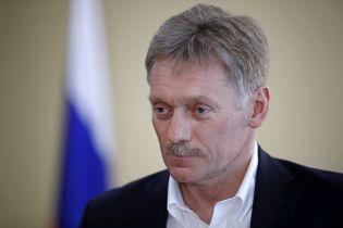 """""""Это не имеет отношения к РФ"""". В Кремле впервые прокомментировали скандал в австрийском парламенте"""