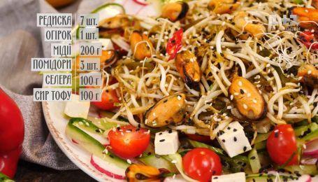 Салат с мидиями по-восточному - рецепты Сеничкина