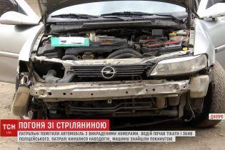 В Днепре злоумышленники сбили копа и протаранили несколько машин во время бегства