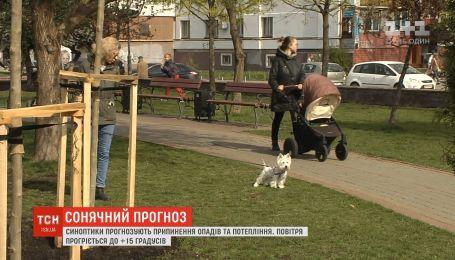 В Украине прекратятся осадки, а к Пасхе воздух значительно прогреется