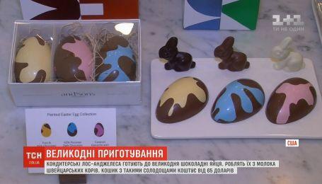 Американские кондитерские готовят к Пасхе шоколадные яйца