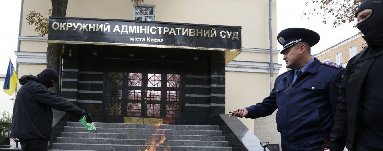 Работа Окружного админсуда Киева составляет угрозу национальной безопасности - ГПУ