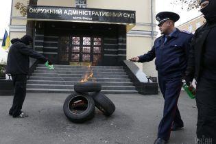 ЦПК сообщил, кто временно займет место одиозного председателя Окружного админсуда Киева Вовка