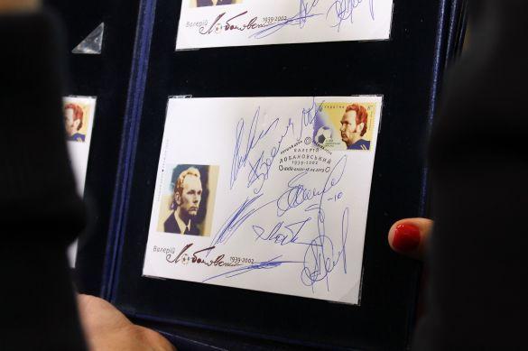 Поштова марка з Лобановським