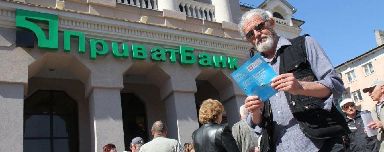 """У Мінфіні оскаржать рішення про скасування націоналізації """"ПриватБанку"""""""